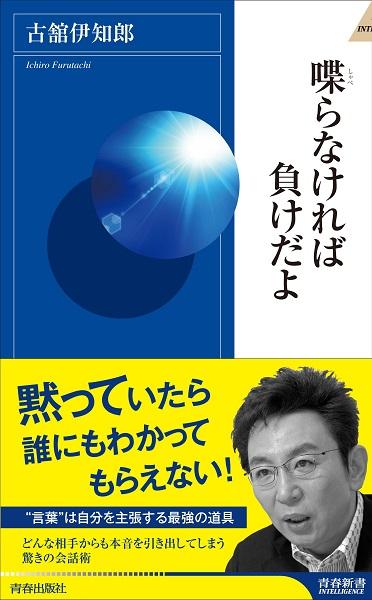 0722furutachi.jpg