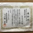 万引き発覚!ヒロシ&キーボーの怪しすぎるレア物を発見|ほぼ週刊吉田豪