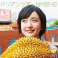 NMB48須藤凜々花が総選挙で結婚宣言した背景を考えてみた|ほぼ週刊吉田豪