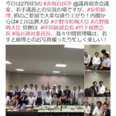「なかった事に出来る」安倍首相動静から見る『赤坂自民亭』騒動|プチ鹿島