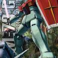 昭和の子供を熱中させた「機動戦士ガンダム」 当時の私が入手できたガンプラとは|中川淳一郎