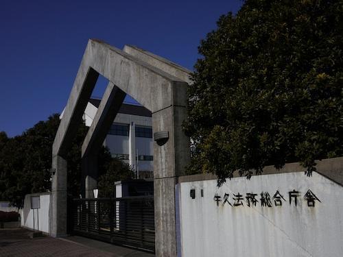海外にバレたら「Metoo運動」は必至 外国人を虐めまくっている『日本のアウシュビッツ』を知っていますか?