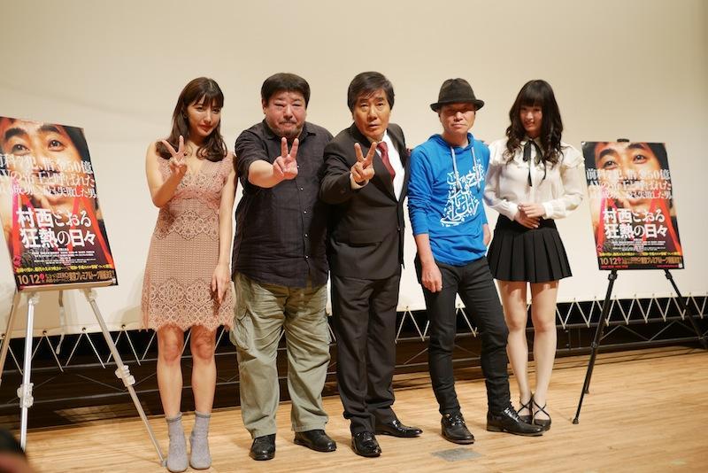 http://tablo.jp/street/img/muranishi01.JPG