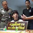 【ビザ失効中】イケメン韓国人旅行客がドラッグパーティー&窃盗で逮捕! K-POP人気に乗じた犯罪かーー?