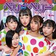 愛媛県松山市を拠点に活動する農業アイドル「愛の葉Girls」メンバーの不可解な死