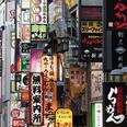 2001年9月1日に発生した『歌舞伎町・明星ビル火災』から17年 教訓は活かされているのか?