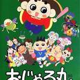 『おじゃる丸』声優が「降板の内幕は枕営業」と示唆 NHKの底知れぬ「闇」に炎上間違いなしか――!?