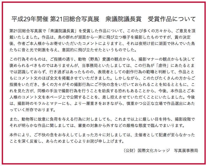 http://tablo.jp/street/img/torinoshasin.jpg