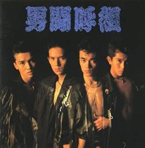 「男闘呼組」より。キムタクも憧れたジャニーズのバンド「男闘呼組」より。キムタクも憧れたジャニーズのバンド