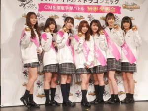 CM出演獲得のラストアイドル七人