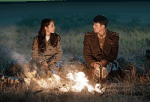 ドラマ『愛の不時着』(tvN)