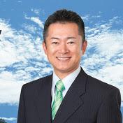 諸田洋之YouTube県政報告より