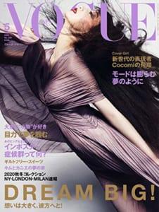 VOGUE JAPAN 2020年 05月号より。
