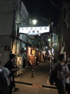 志賀さんが訪れていたゴールデン街(写真・編集部)。
