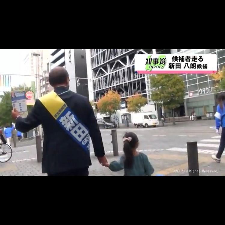 これぞ泥試合 富山県知事選が凄まじい事になっている 「他県の人に知られたら恥ずかしい」(有権者)