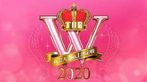 『THE W』女芸人No.1決定戦2020ーHPより